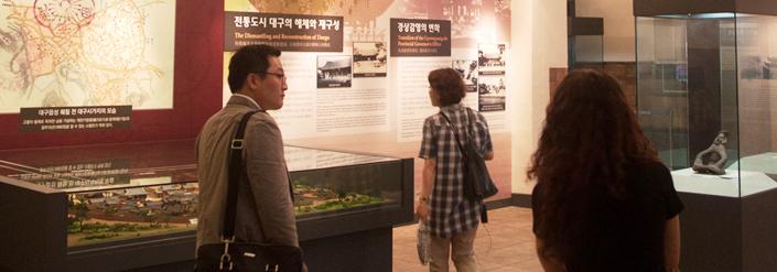 大邱(テグ)近代歴史館