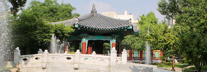 慶尙監營公園