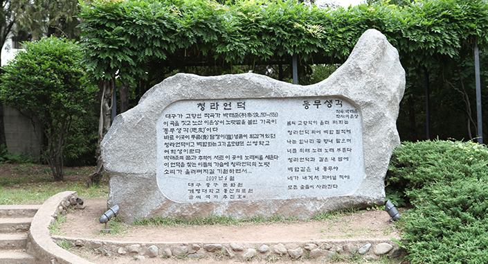 박태준 동무생각