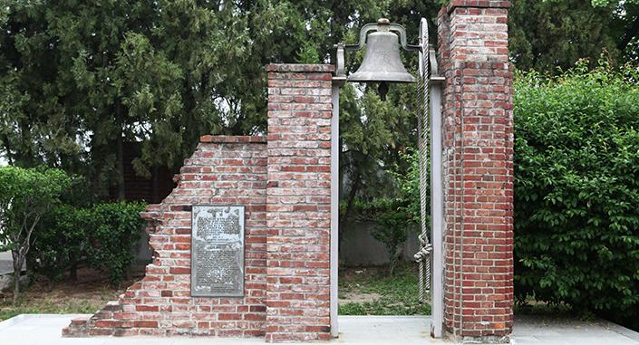 100주년 기념종탑