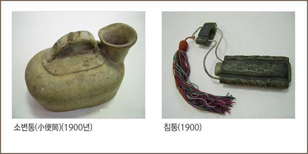 소변통(小便筒)(1900년), 침통(1900)