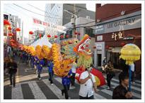 華僑祭り 写真 1