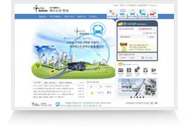 대구광역시 버스노선안내 사이트