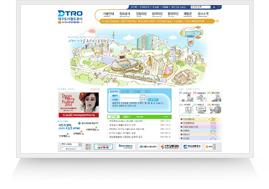 대구도시철도공사 사이트