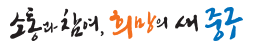 대구광역시 중구 대형폐기물 인터넷 신고